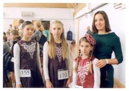 Саша, Нина и Бэлла