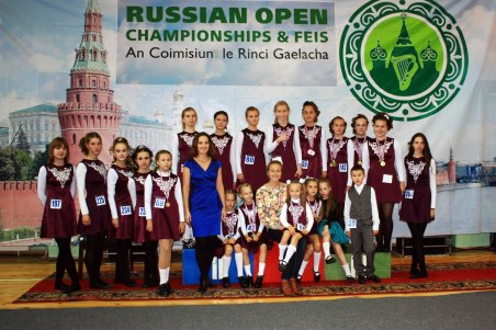 Moscow feis 2014